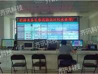 长春高新北区污水处理厂