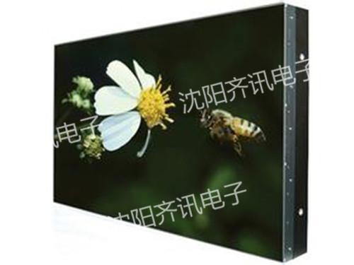 46寸5.3毫米拼缝液晶拼接屏