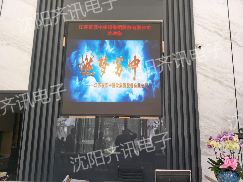 北京某企业